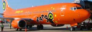 Mango Airline plane