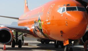 Mango July 2019 Flight Specials