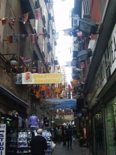 Naples, Spanish Quarter